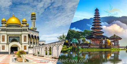 DE693 : ทัวร์อินโดนีเซีย บาหลี - บรูไน 5 วัน 4 คืน (BI)
