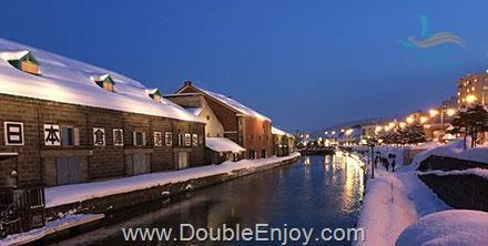 DE611 : โปรแกรมทัวร์ญี่ปุ่น ฮอกไกโด เทศกาล Sapporo Snow Festival 2020 5 วัน 3 คืน (XJ)